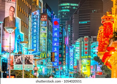 SHANGHAI, CHINA - FEBRUARY 18, 2018: Neon signs lit on Nanjing Road. The area is the main shopping district of Shanghai and one of the world's busiest shopping streets.