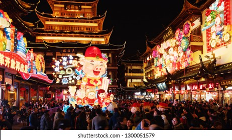 Shanghai, China - Jan. 26, 2019: Lantern Festival in the Chinese New Year( Pig year), night view of colorful lanterns and crowded people walking in Yuyuan Garden