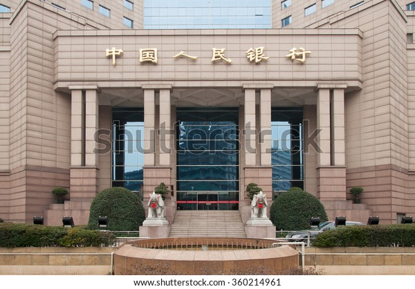 SHANGHAI, CHINA - JAN 8, 2016 - People's Bank of China. CNY to USD reference rate continues to decline for the last three months.