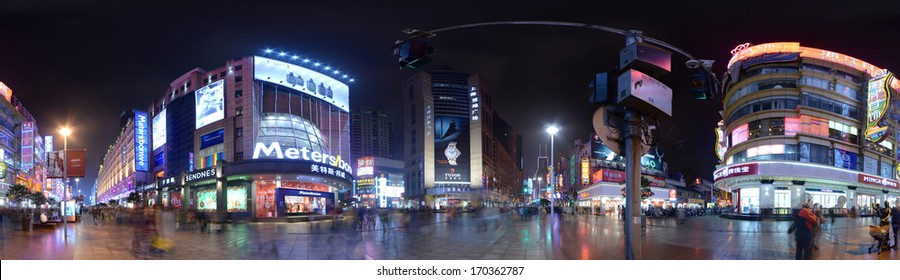 SHANGHAI, CHINA - JANUARY 26: 360 degrees panorama of Nanjing West road by night on January 26, 2013 in Shanghai.