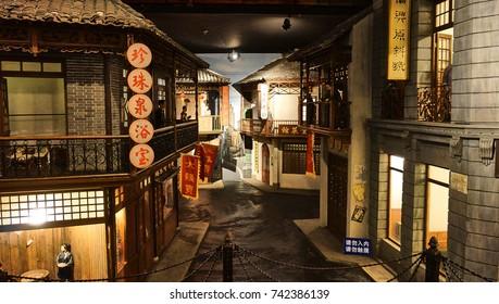 Shanghai, CHINA - JANUARY 4, 2014 : Miniature exhibited at Shanghai History Museum