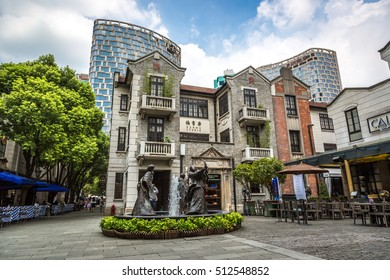 Shanghai, China - July 20th 2016 - Details of the downtown area of Shanghai in a sunny day, China, Asia.