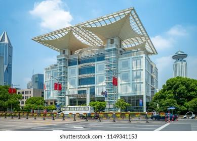 Shanghai, China - July 27, 2018: Shanghai Urban Planning Exhibition Center in china