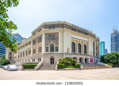 Shanghai, China - July 27, 2018: shanghai concert hall, founded in 1930 as Nanking Theatre. In 1949 changed name to Beijing Cinema and Shanghai Concert Hall in 1959