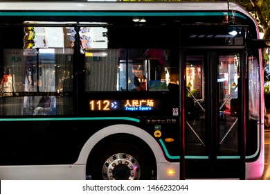 Shanghai, China - July 7 2019: A new model of electric-driven bus riding on the road in Jingan District CBD area.