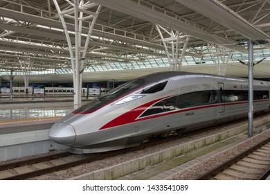 Shanghai, China - June 23, 2019: A CR400AF train at Shanghai Hongqiao Railway Station.