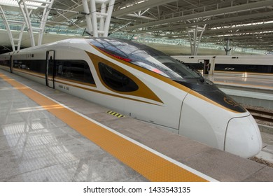 Shanghai, China - June 23, 2019: A CR400BF train at Shanghai Hongqiao Railway Station.