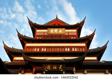 Shanghai, China - June 23, 2019: Shanghai Temple of the City Gods also known as Yuyuan Garden on a sunny day. The temple is a folk temple located in the old city of Shanghai, China