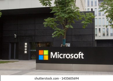 Shanghai, China - June 25, 2019: The entrance to Microsoft China's corporate office in Shanghai.