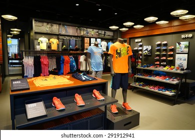 SHANGHAI, CHINA - JUNE 30st. 2015;Nike YOUNG ATHLETES concept store.Nike is one of famous sports fashion brands worldwide and it is one of the world's largest suppliers of athletic shoes and apparel.