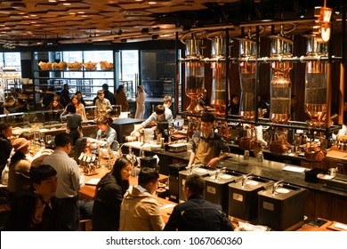 SHANGHAI, CHINA - MAR 19, 2018: The Starbucks Reserve Roastery in Shanghai. The biggest Starbucks in the world Second Starbucks Reserve Roastery location.
