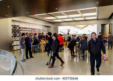SHANGHAI, CHINA - MAR 31, 2016: Apple store at the Nanjing Road in Shanghai. Apple is the multinational technology company headquartered in Cupertino, California,
