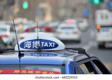 SHANGHAI, CHINA - MARCH 25: Taxi car sign on March 25, 2016 in Shanghai, China. Shanghai is the largest Chinese city by population.
