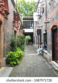 SHANGHAI, CHINA - May 01, 2018: Tourists visited Xintiandi alley in Shanghai.