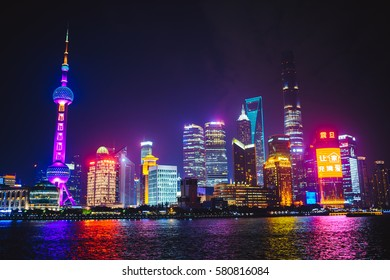 SHANGHAI, CHINA - MAY 04, 2016: Shanghai Pudong skyline at night