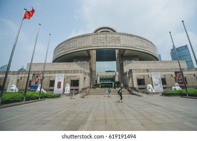 SHANGHAI, CHINA - MAY 05, 2016:  The Shanghai Museum - People's Square.Shanghai is the largest city by population in China and the largest city proper by population in the world