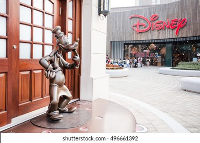 SHANGHAI, CHINA - May 06, 2016: Disney toy store of the shopping centre