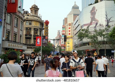 Shanghai, China, Nanjing, Shanghai Road Pedestrian Street,, Shanghai is the most prosperous business tourist destination.