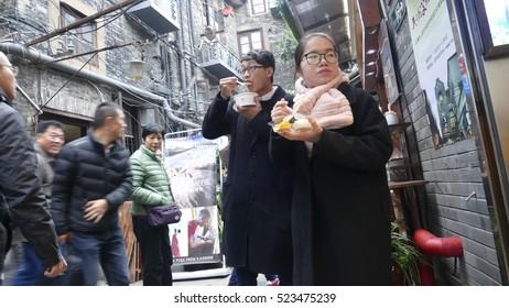 Shanghai, China - Nov, 25 2016: Well-known tourist destination, Tian Zi Fang Street, Shanghai