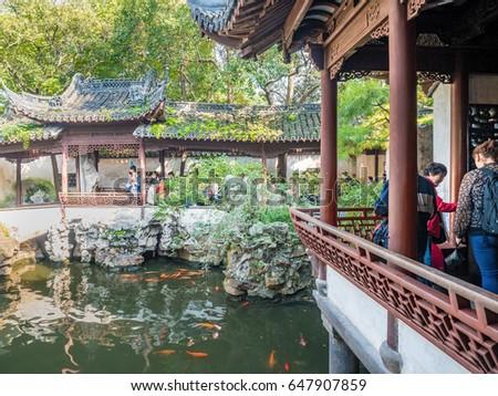 Shanghai China Nov 4 2016 Yu Stock Photo (Edit Now) 647907859 ...