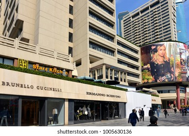 Shanghai, China - November 1, 2017: Italian fashion retail stores Bruno Cucinelli and Ermano Scervino in the very upscale shopping district of Nanjing W Road.