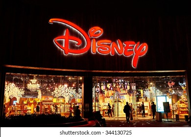 Shanghai, China, November 2015. Disney Store exterior night view on Pudong of Shanghai.  is located near the TV Pearl tower . Disney Store chain was founded in 1987 and has 479 locations.