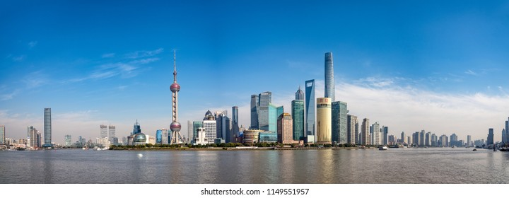 Shanghai, China - November, 2017 :Cityscape of Lujiazui skyline as seen from the Bund, across the Huangpu River. Shanghai is the largest city in China by population.