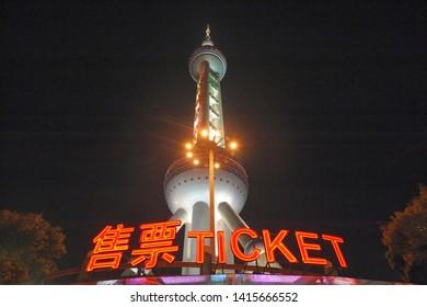 Vapaa dating sites Shanghaissa