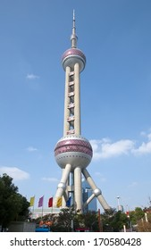 Shanghai, China - November 4: Pudong district of Shanghai city on 4th of November 2013, China. There is famous television tower Oriental Pearl - the second tallest TV tower in Asia.
