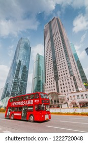SHANGHAI, CHINA - OCT 18.:Modern financial building in Shanghai on OCT 18, 2018. Shanghai is a world famous financial center.