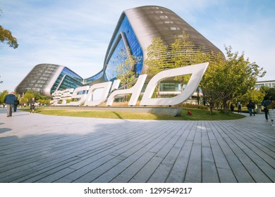 SHANGHAI, CHINA - OCT 19.:Modern financial building in Shanghai on OCT 19, 2018. Shanghai is a world famous financial center.