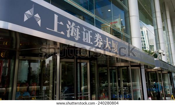 SHANGHAI, CHINA - Oct 2: Shanghai Stock Exchange closeup on Oct 2, 2014 in Shanghai, China.