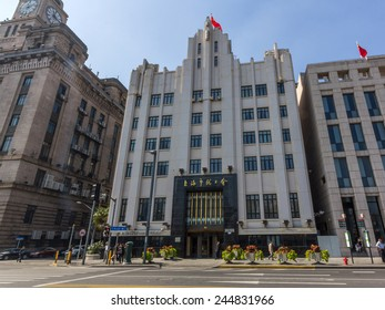 SHANGHAI, CHINA - OCT 24, 2014: Bank of Shanghai is a bank based in Shanghai in the People's Republic of China.