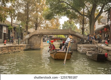 Shanghai, China - October 15, 2018: Zhujiajiao is a well-known ancient water town with a history of more than 1700 years and featured with unique old bridges, small rivers and houses.