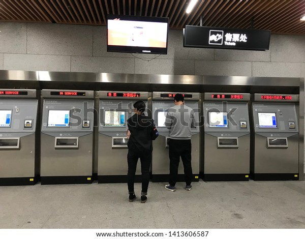 Shanghai, China - October, 2017: People is getting Metro ticket at the ticket machine in The Shanghai Metro is a rapid transit rail network in Shanghai.