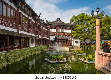 Shanghai, China - October 26, 2013: Yu Garden or Yuyuan Garden, Shanghai's landmark with heritage building architecture, Shanghai, China.