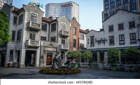 Shanghai , China - October 3 , 2015  :  Xintiandi