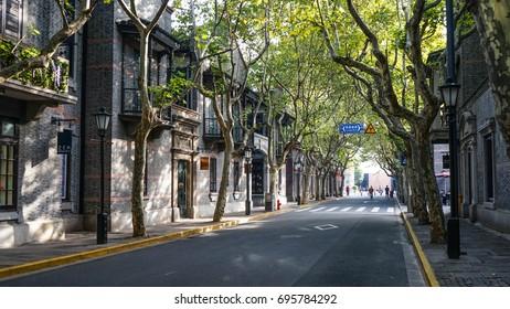 Shanghai , China - October 3 , 2015  :  Xintiandi Street