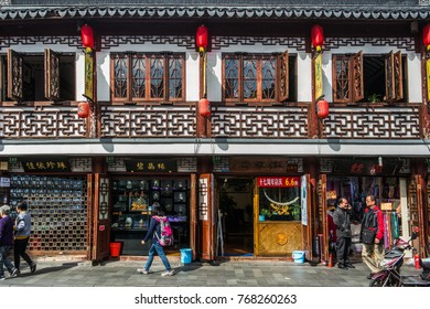 SHANGHAI, CHINA - OCTOBER 30, 2017: People are walking in old city area