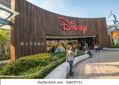SHANGHAI, CHINA - OCTOBER 31, 2017: Disney store view