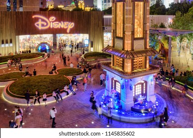 Shanghai, China - October 4, 2017: Night view of the Disney Flagship Store at the Pudong New District (Lujiazui) in downtown. Shanghai is a popular tourist destination of Asia.