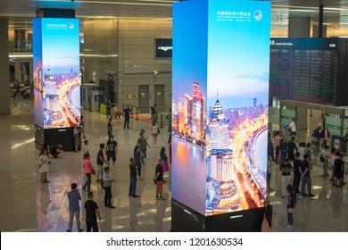Shanghai / CHINA - Sept 23 2018: CHINA INTERNATIONAL IMPORT EXPO Billboard in Hongqiao Airport