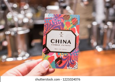 Shanghai, China:  September 26, 2018: China single origin coffee taster card at the Starbucks Roastery in Shanghai.   The Starbucks Reserve Roastery in Shanghai opened in December 2017.
