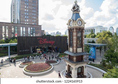 Shanghai, China: September 26, 2018:  Exterior of the world's largest Disney store in Pudong area of Shanghai.  Disney is an American corporation founded by Walt Disney.
