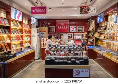 Shanghai, China: September 26, 2018: A shop in the Old City of Shanghai, China. Shanghai is the largest city in China and second most populated city in the world.