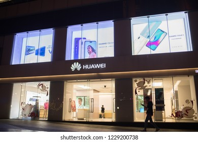 Shanghai, China: September 26, 2018: An exterior of a Huawei store. Shanghai is the largest city in China and second most populated city in the world.
