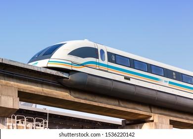Shanghai, China – September 27, 2019: Shanghai Transrapid Maglev magnetic levitation train Longyang Road station in China.