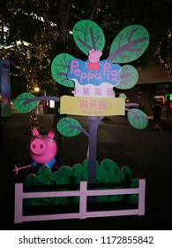 Shanghai, China - September 6 2018: Peppa Pig character in a mall
