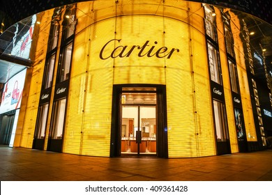 SHANGHAI, China-APRIL.21, 2016:Big Shop of Fashion house Cartier - Cartier designs, manufactures, distributes and sells jewelry and watches founded in France in 1847.