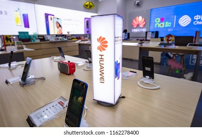 SHANGHAI CHINA-August 22, 2018: Shanghai HUAWEI smartphone sales outlet. HUAWEI is the world's leading provider of ICT (information and communications) infrastructure and intelligent terminals.
